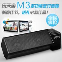Lotte m3 subwoofer wireless bluetooth speaker 055 phone portable mini card usb small audio