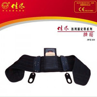 Jiahe d28 waist support belt waist medical waist support fitted belt waist support . ldquo convenient rdquo .