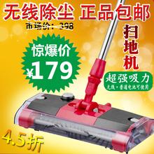 wholesale electric broom