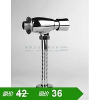 Copper urinal delay flush valve flush valve urinaries flusher