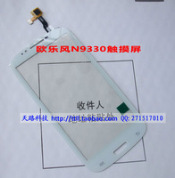 New Original  Star N9330 QHD 960*540 Front Panel Touch Glass Lens Digitizer Screen White FREE SHIPPING