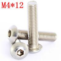 A2 STAINLESS STEEL HEX SOCKET BUTTON HEAD ALLEN BOLTS SCREWS ISO7380  M4*12