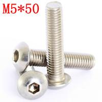 A2 STAINLESS STEEL HEX SOCKET BUTTON HEAD ALLEN BOLTS SCREWS ISO7380  M5*50