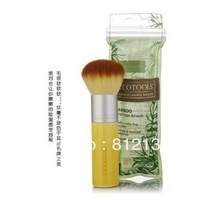 2013 new arrival  Brand new EC Natural environmental bamboo handle loose powder brush,  foundation brush