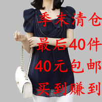 2013 summer women's medium-long short-sleeve chiffon shirt t-shirt plus size puff sleeve chiffon female