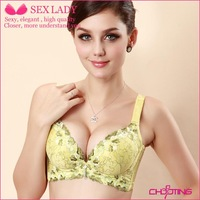 2013 new wholesale body underwear bra gather thick small chest gather adjustable bra lady body sculpting underwear