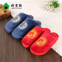Slip-resistant platform cotton-padded winter slippers indoor home lovers thermal cotton-padded shoes