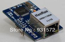 microcontroller development price