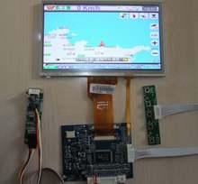 7 lcd touch screen car computer monitor diy kit(China (Mainland))