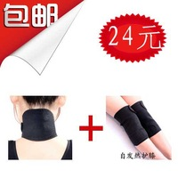 Self-heating neck guard tourmaline self-heating magnetic therapy kneepad