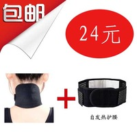 Self-heating neck guard tourmaline self-heating waist support belt heated thermal care
