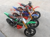 Motorcycle remoulded car black mini motorcycle off-road vehicles mini apollo 49cc2 stroke engine