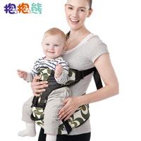 Stool baby suspenders stool baby stool summer breathable baby stool suspenders c02