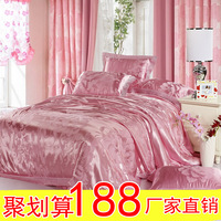 Textile cotton satin 100% jacquard silk four piece set bed sheets duvet cover bedding silk floss 4