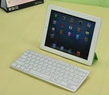 macbook keyboard promotion