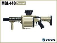 "free shipping ""Zy toys"" USMC MGL grenade gun egg box series (Can't shoot)"