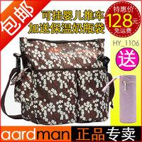 Fashion multifunctional mother bag nappy bag mummy bags infanticipate cross-body bag maternity bag baby bag