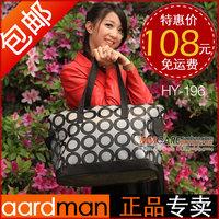Multifunctional bag nappy bag infanticipate bag one shoulder maternity baby mother bag fashion large capacity