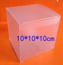 box cube promotion