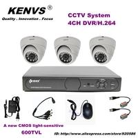 Cameras Kit Day Night Home 600TVL CCTV Security Camera System 4CH DVR 600TVL IR Camera DIY Kit Color Video Surveillance System