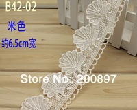 Embroidery DIY decororation water soluble trimming lace beige 6.5cm accessories for clothes or bags 10 meters lot