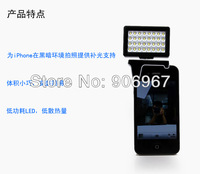 Photo Shooting Photographic Gadget for iPhone 4S 4 4G Flash Video Light LED Lamp 5200K