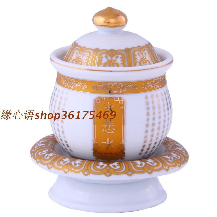 Water st. cup buddha utensils hurrying buddha desk decoration Small(China (Mainland))