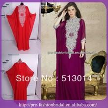 wholesale winter abaya