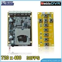 Car dvr module plate video recorder monitoring recorder fpv hm dvr