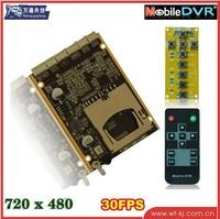 HDD Mobile DVR support GPS,mobile dvr, vehicle dvr, dvr module