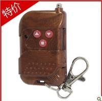 3 key remote control red peach wood key wireless remote control