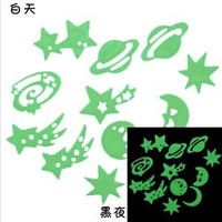 Cosmos Stars Glow in the Dark Luminous Fluorescent Plastic Wall Stickers Free Shipping