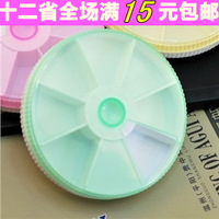 10pcs a lot Portable fill in box querysystem drug storage box cover rotating 7 kit  weekly pill dispenser