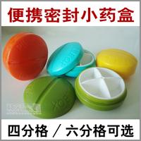 10pcs a lot Small kit portable seal kit colorful storage mini-major kit  weekly pill dispenser
