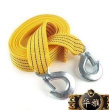 popular trailer rope