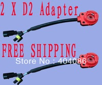 2 X D2C D2S D2R HID XENON BULB LIGHT KIT 4300K 6000K 8000K HOLDER SOCKET WIRE CABLE ADAPTOR HARNESS