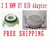 2 X HOLDER WIRE CABLE ADAPTOR SOCKET HARNESS