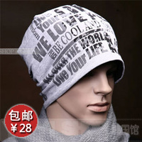 Thickening male fashion turban hat autumn and winter knitted pullover hat hip-hop cap 1009