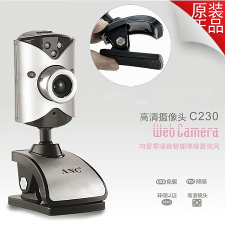 Top brand ANC c230 mini night vision pc (desktop,laptop) high definition(hd)webcam with built-in denoising mic, outstanding work(China (Mainland))