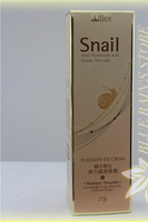 Free shipping the new women's fashion spot anti-aging, anti-wrinkle snail eye cream 25 g