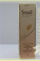 Free shipping the new women's fashion spot anti-aging, anti-wrinkle snail eye cream 25 g