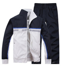 cheap track suit
