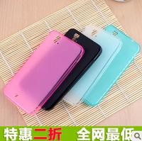 2pcs/lot Hisense u970 mobile phone case protective case t970 eg970 protective case phone case