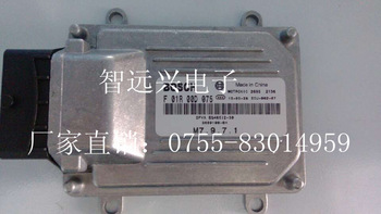 Dongfeng car computer board comparatively well-off m797 eq465i2-30 ecu