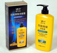 Anti-Hair Loss  Shampoo concentrated version softto 600ML stronger thicker denser smooth & black formula free shipping