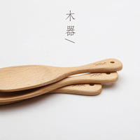 Meters natural wool rice shovel beech paint wooden spoon household paint rice shovel