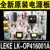 Lk4180-001b 000b lk-op416001a sl26w800 power supply stock used free shipping