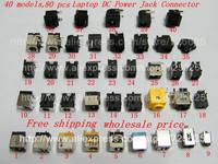 Free Shipping 40 models,80 pcs Laptop DC Power Jack,DC Socket for IBM/DELL/Lenovo/IBM/Samsung/Acer/Asus/SONY/Toshiba/HP...etc,.
