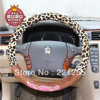Saw doll leopard print vehienlar hatchards the uluibau the family car steering wheel cover cartoon cover eco-friendly inner ring