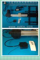 Dc linear actuator actuator for tv lift